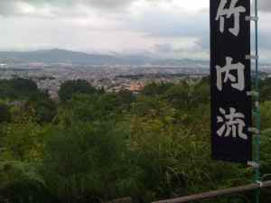 A view of Kyoto from the hillside dojo of my sensei.